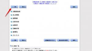 hiraku_botan