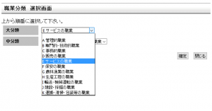 daibunrui_select