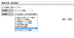 tyubunrui_select