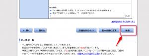 kensaku_botan