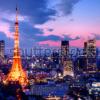 【ビルメン四天王】ブログのアクセスはやはり東京が多いですね
