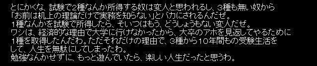2016-11-09_22h02_38